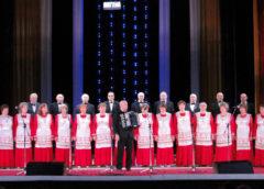 Межрегиональный хоровой чемпионат ветеранов