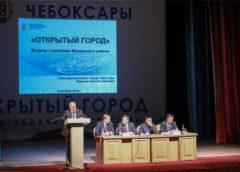 Алексей Ладыков на «Открытом городе»