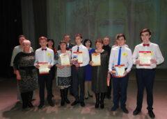 Конкурс среди юношей-инвалидов по слуху «Богатырская застава»