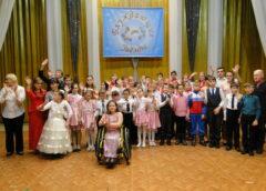 Фестиваль творчества молодых инвалидов «Блуждающие звезды»