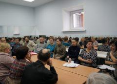 Единый информационный день в ДК «Салют»