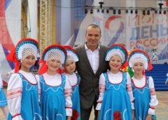 День России на Красной Площади