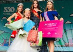 Солистка Вокально-эстрадной студии «Мечта» стала «Принцессой парка — 2019»