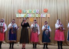 Открытие сезона в филиале ДК «Салют»