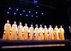 «Рябинушка» на сцене ДК «Салют»