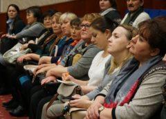 Курсы повышения квалификации в ДК «САЛЮТ»
