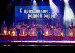 Концерт, посвященный 78-летию ЧПО им. В.И. Чапаева в ДК «Салют»