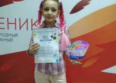 Воспитанница коллектива ДК «Салют» приняла участие во Всероссийском фестивале-конкурсе детского, юношеского и взрослого творчества