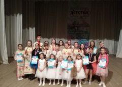 Коллективы ДК Салют с успехом приняли участие во Всероссийском творческом конкурсе!