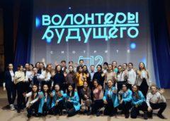 Всероссийская акция «Международный день добровольца» в ДК «Салют»