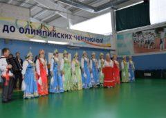 Вокальный ансамбль «Родные напевы» приняли участие в спортивном празднике