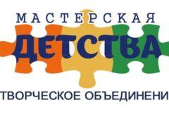 Участница коллектива ДК «Салют» — лауреат I степени во Всероссийском конкурсе!