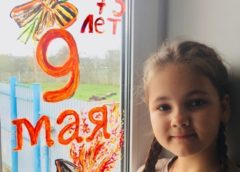 Активисты подросткового клуба ДК «Салют» присоединились к акции «Окна Победы»!