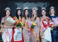 Участница коллектива ДК «Салют» — «Мисс Чувашия — 2020»!