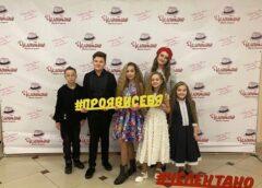 Воспитанники студии вокала Натальи Ильц стали лауреатами Всероссийского фестиваль-конкурса