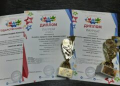 Коллектив  ДК «Салют» — лауреаты Международного конкурса!