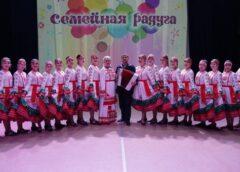 В ДК «Салют» прошёл творческий фестиваль-конкурс «Семейная радуга»