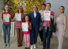 Награждение участников и победителей конкурса на разработку логотипов