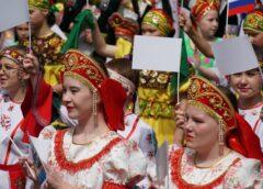 Коллективы ДК «Салют» на праздновании Дня России