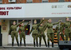 На площадке ДК «Салют» состоялась праздничная программа, посвященная 76-й годовщине со Дня Победы в Великой Отечественной войне