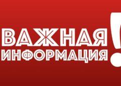 Приостановлена деятельность творческих коллективов!